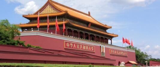 卢森堡驻北京大使馆