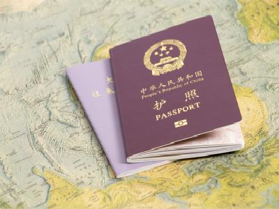 卢森堡签证免签